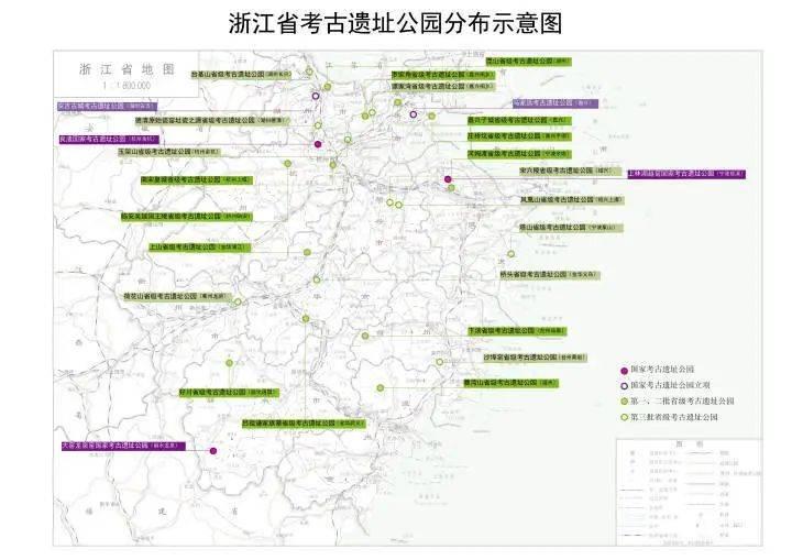 喜讯!塔山遗址入选浙江第三批省级考古遗址公园!