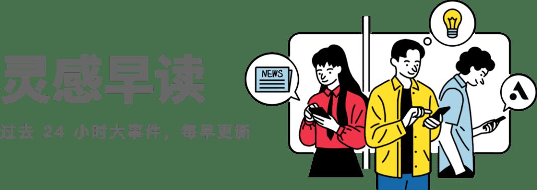 新 MacBook Pro 或 3 月发布 / 河北省因疫情进入战时状态 / 虾米音乐将正式关停
