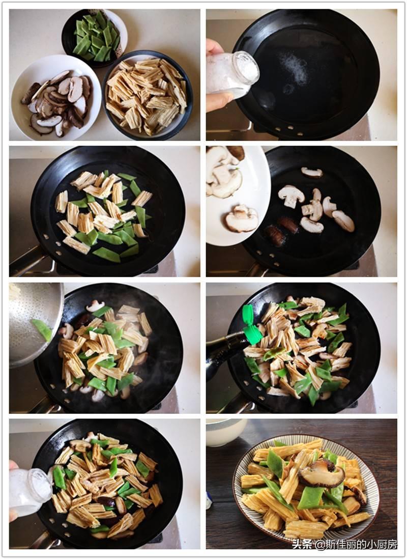 这三样素菜一起炒实在太鲜美了,不吃肉也要吃它,简单美味又营养
