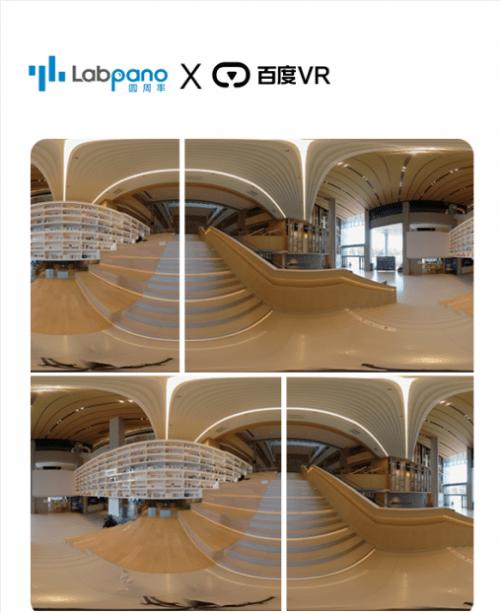 Pi技术与百度VR:打造高效便捷的全景内容创作!