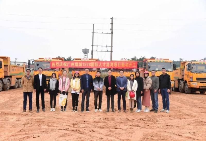 粤港澳大湾区核心项目1978国际人才港湾开工