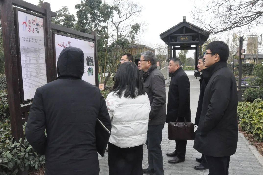 """【政协要闻】嘉兴市政协领导来平开展""""三服务"""""""