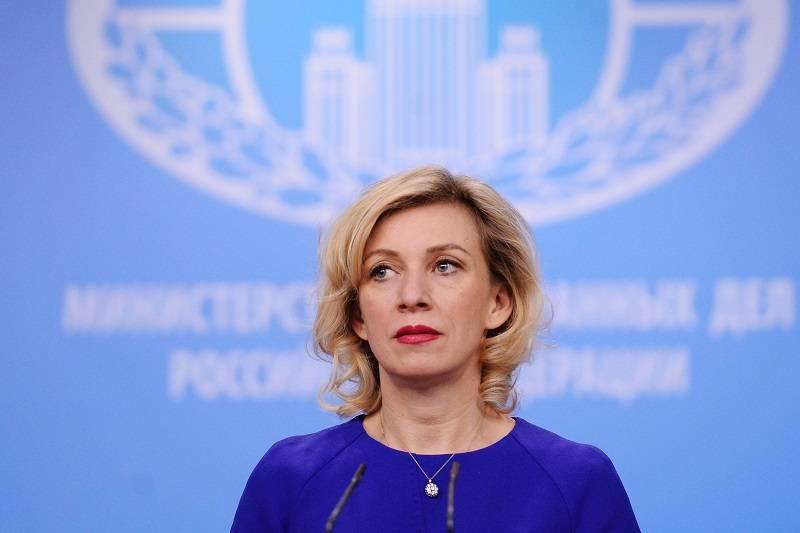 俄外交部:英国日前产生的游行示威主题活动显现出其选举制度早已