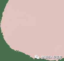 """楚雄市人民医院开展了爱国卫生""""七项专项行动""""工作"""
