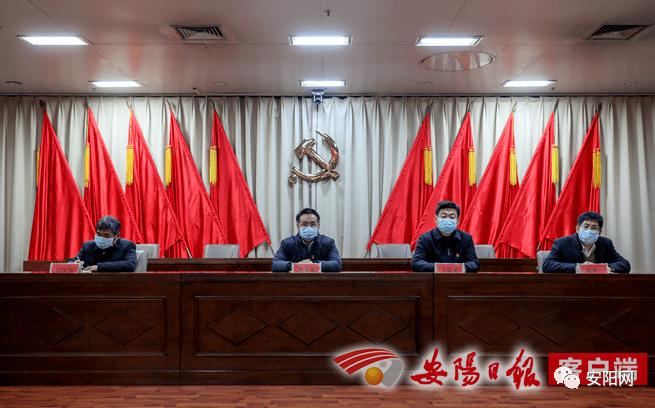 安阳市新媒体协会成立大会暨第一届第一次会员大会召开