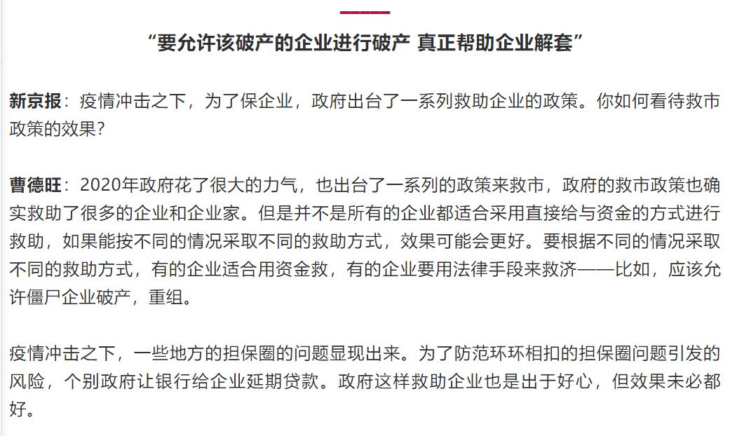 曹德旺警告:新能源汽车有泡沫,靠补贴活不久!  第9张