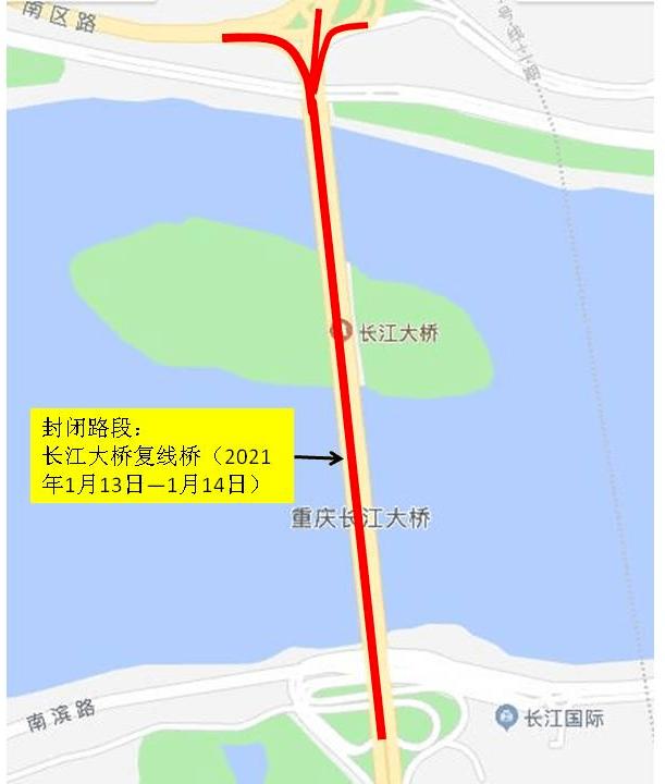 今天起,重庆这几座桥将进行全封闭例行检测