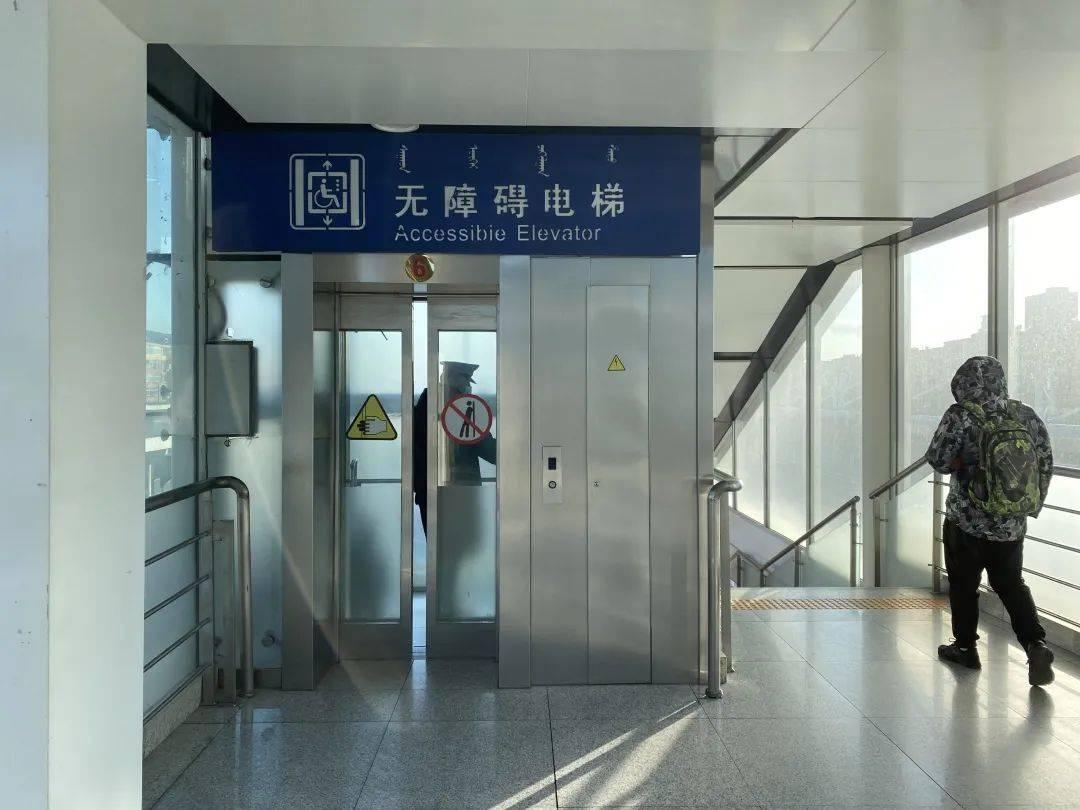 火车站的这些服务,网友直呼:太友好了!