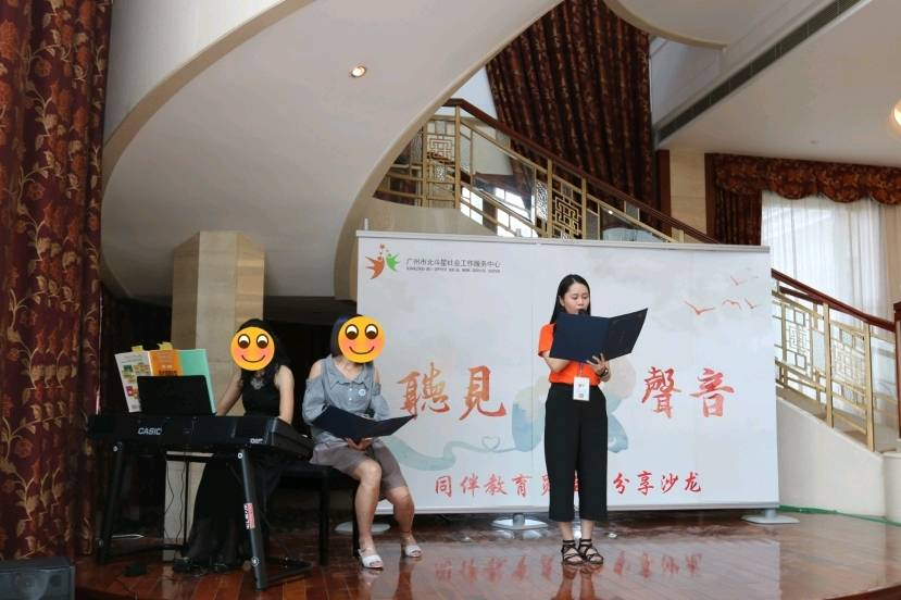 投身社会工作,撬动社会活力,ta们是广州社工的榜样!
