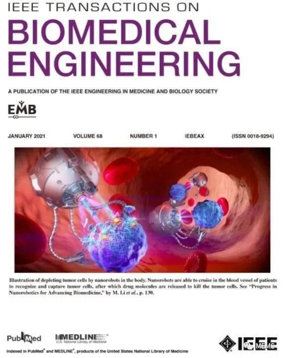 沈阳自动化所发表纳米机器人及其生物医学应用研究综述文章