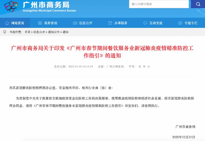 http://www.iitime.cn/zhengwu/149283.html
