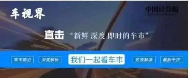 """从破产边缘到重生:一汽李霞告别""""国神车""""重新上市"""