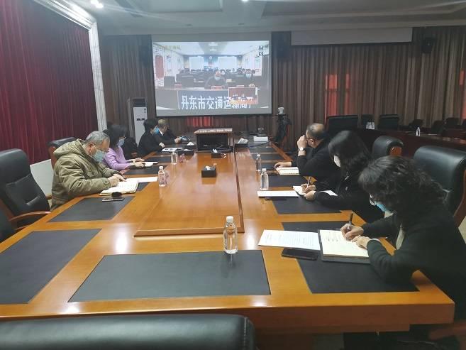 省交通运输厅召开2020年度部门决算工作会议