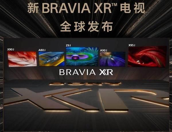 索尼发布2021新款电视:5款搭载全新XR处理器的机型一口气搞定