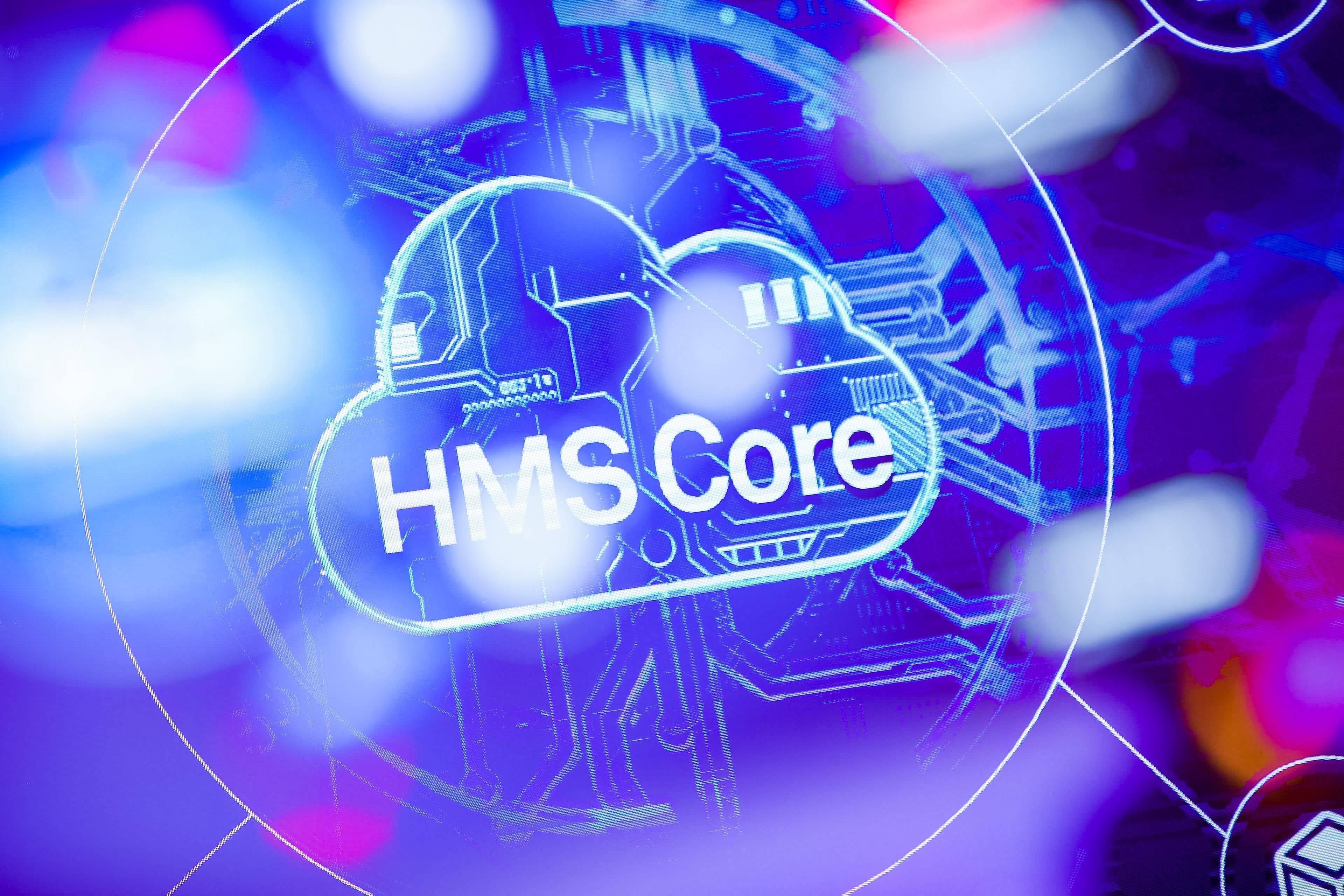 年度创新应用服务奖|华为 HMS Core:以技术撬动生态的顽强生命力