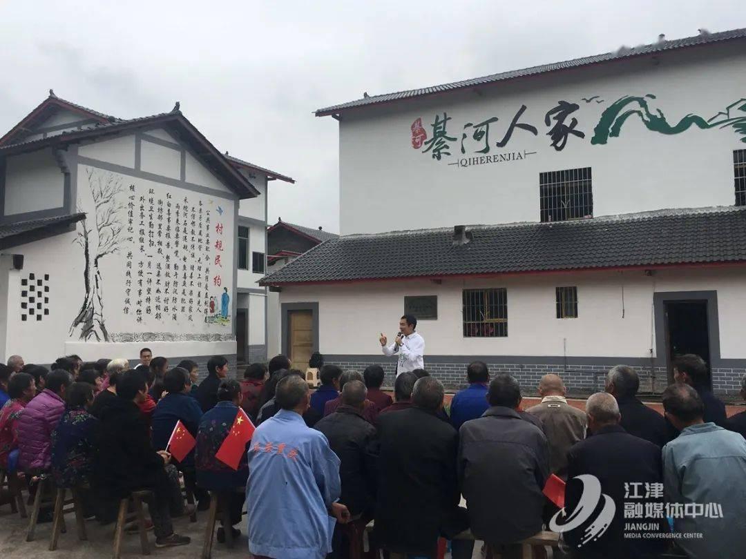 【关注】三线遗产、农文旅融合,江津这个宝藏小镇好迷人