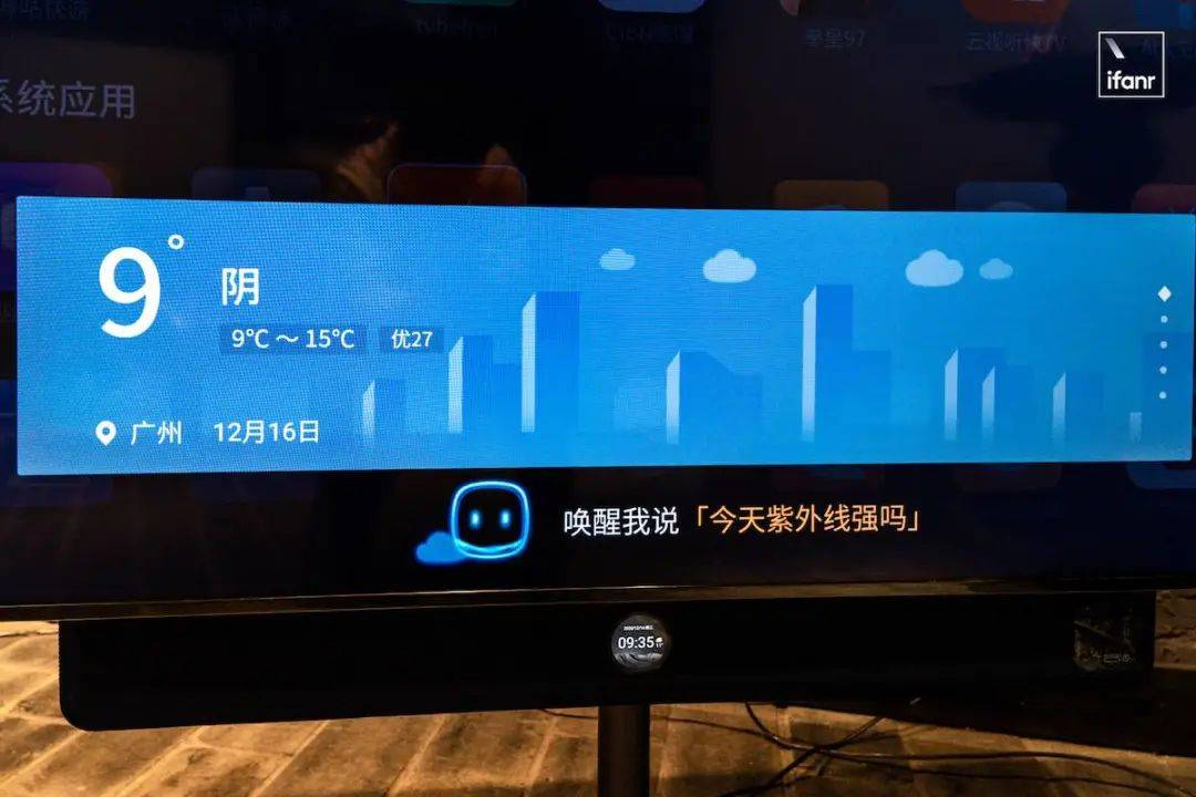 TCL XESS 旋转智屏 A200 Pro 体验:转个视角,换个「视界」