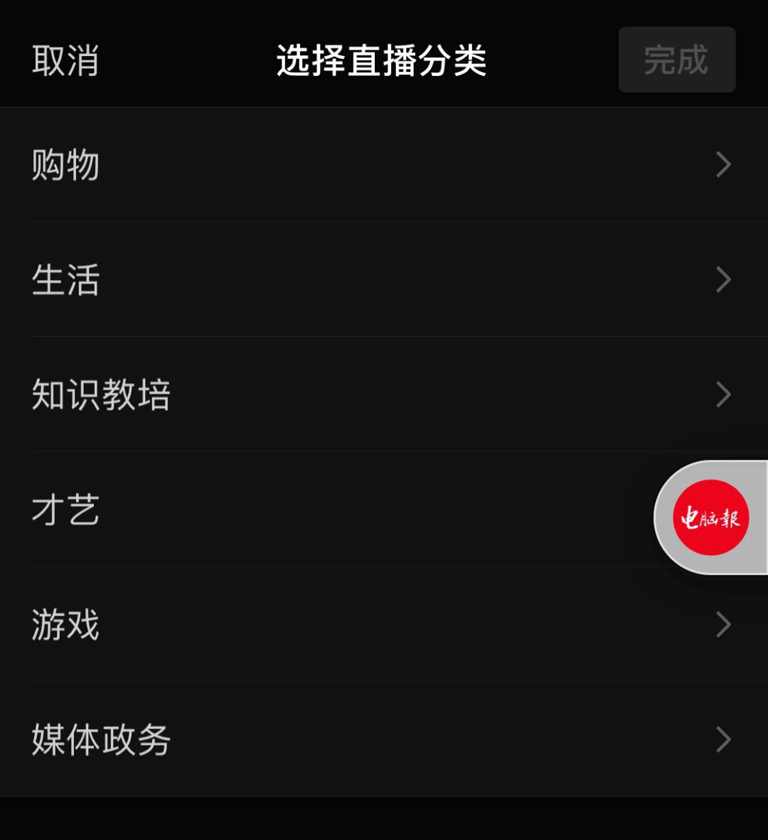 iOS版微信又更新,暗藏一个实用功能