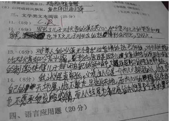 """""""印刷体""""作文走红,老师称:妥妥加分项,有三种字迹易扣分  第7张"""