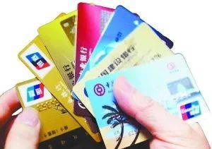 """那么多张银行卡,里边也没钱,要不要去""""销户""""呢?会有啥影响?"""