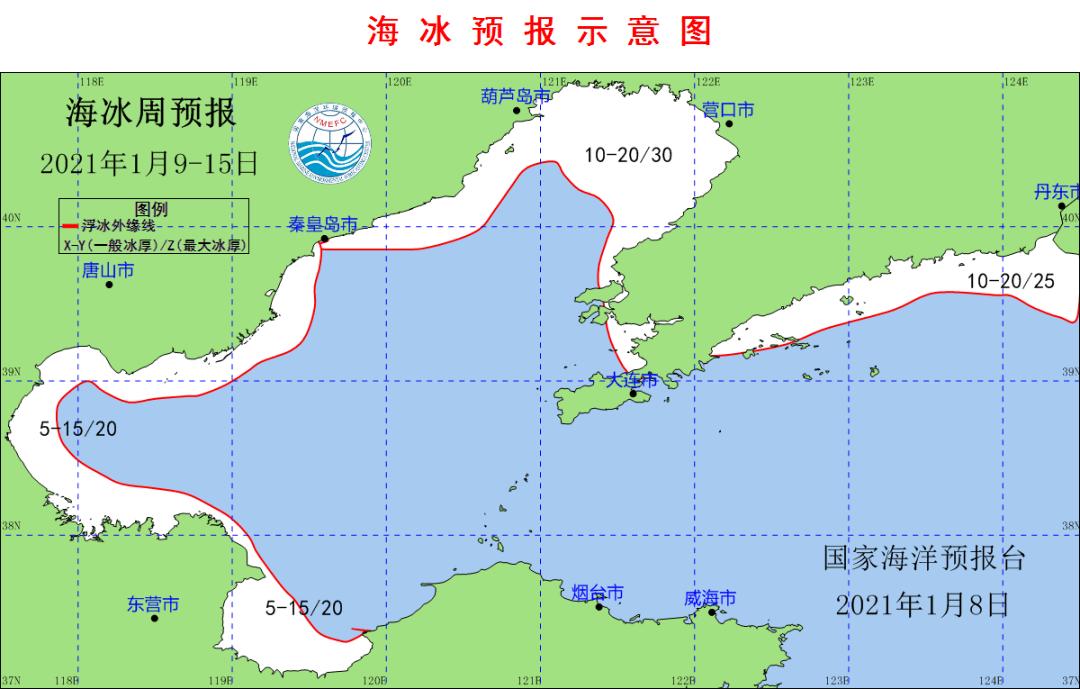 将来一周渤江海海冰冰情将不断发展趋势