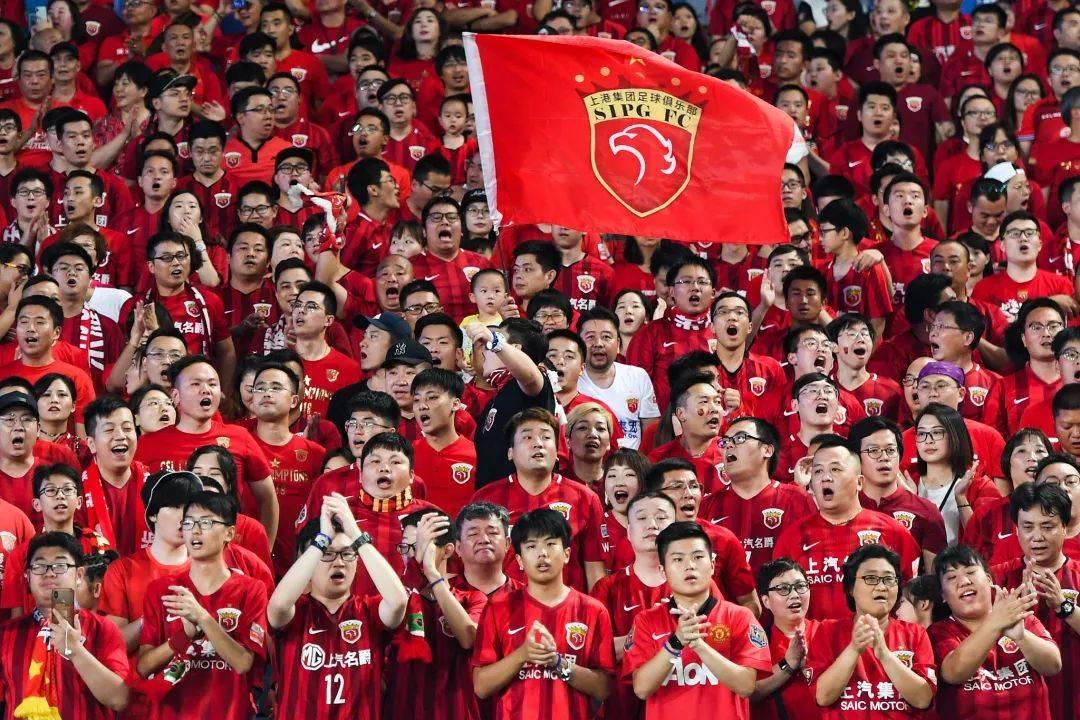 足协宣布:超80%俱乐部更名申报符合要求!