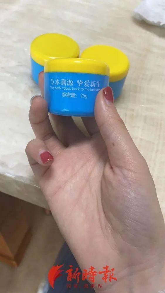"""婴儿疑用益芙灵抑菌霜后变""""大头""""  官方:召回涉事产品  第4张"""