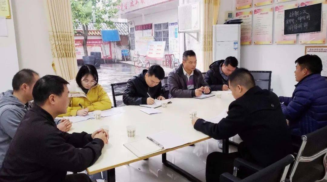 """容县:以""""123""""工作法专项考核村(社区)""""两委""""换届工作"""