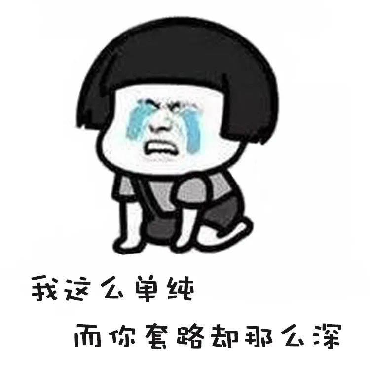 可怕!女孩来广西见网友,竟遭拍裸照、抢劫、喷辣椒水...