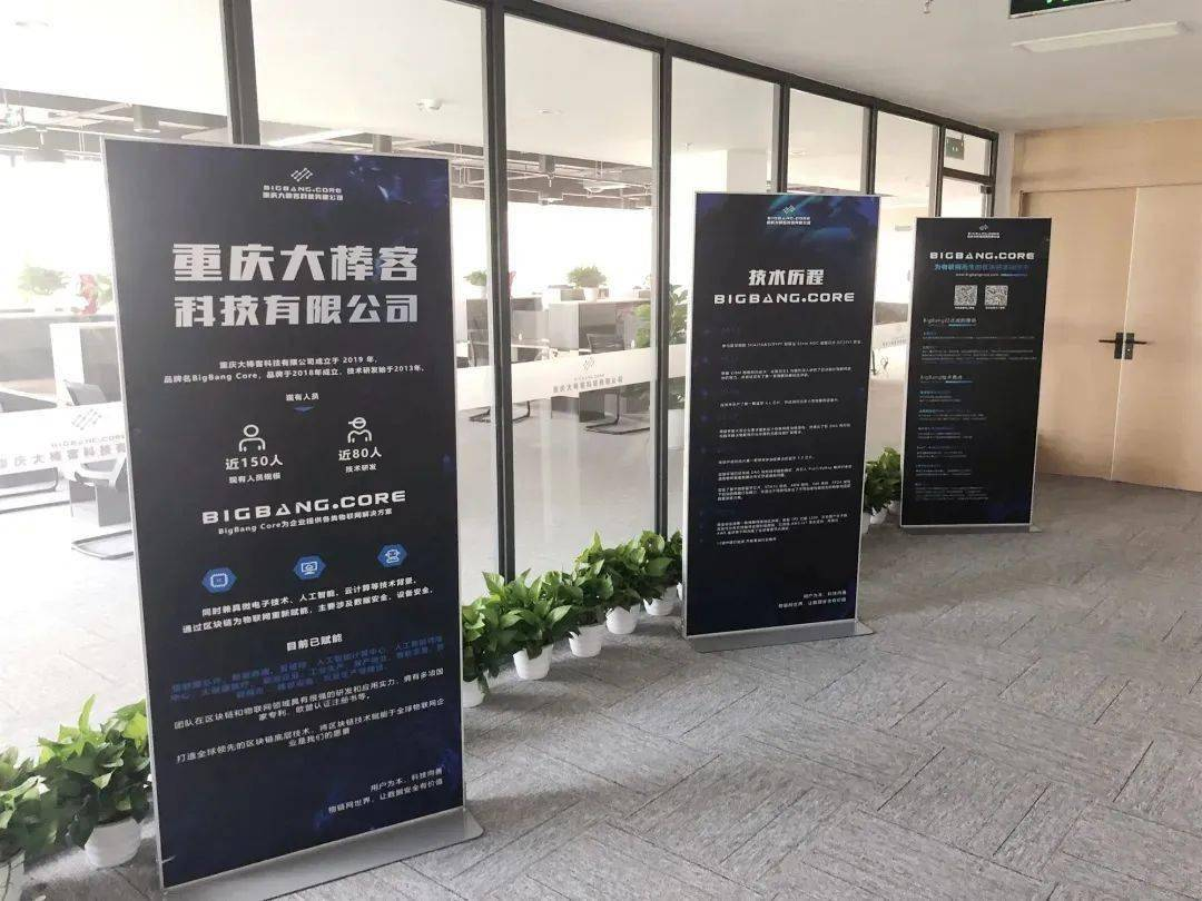 """培养数字信息化人才!""""西南大学学生创新创业实践基地""""落地重庆经开区"""
