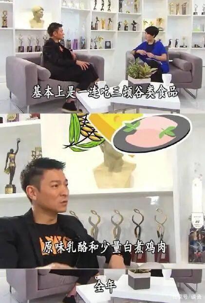 59岁梁朝伟近照曝光,昔日男神老态尽显,网友说他状态不如刘德华  第4张