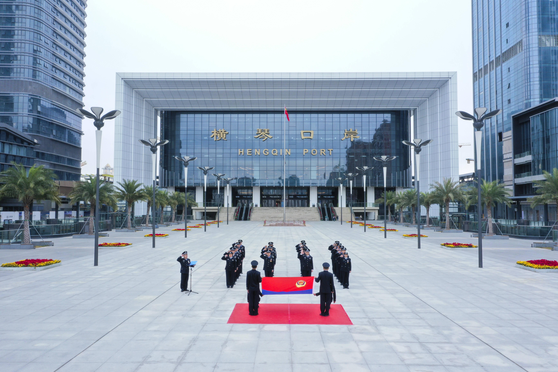 """珠澳警察共同庆祝首个""""中国人民警察节"""""""