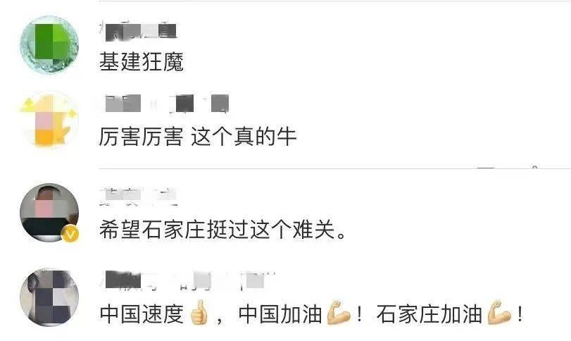 """""""火眼""""10小时建成,这就是中国速度!"""
