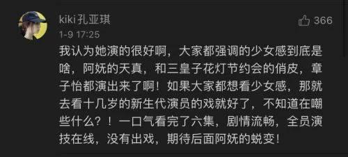 章子怡第一部电视剧,演了一个15岁少女!翻车了?  第35张
