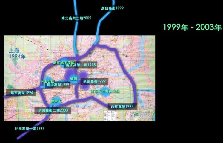 上海城建:基于智慧化运营的城市交通基础设施全寿命周期管理模式思考