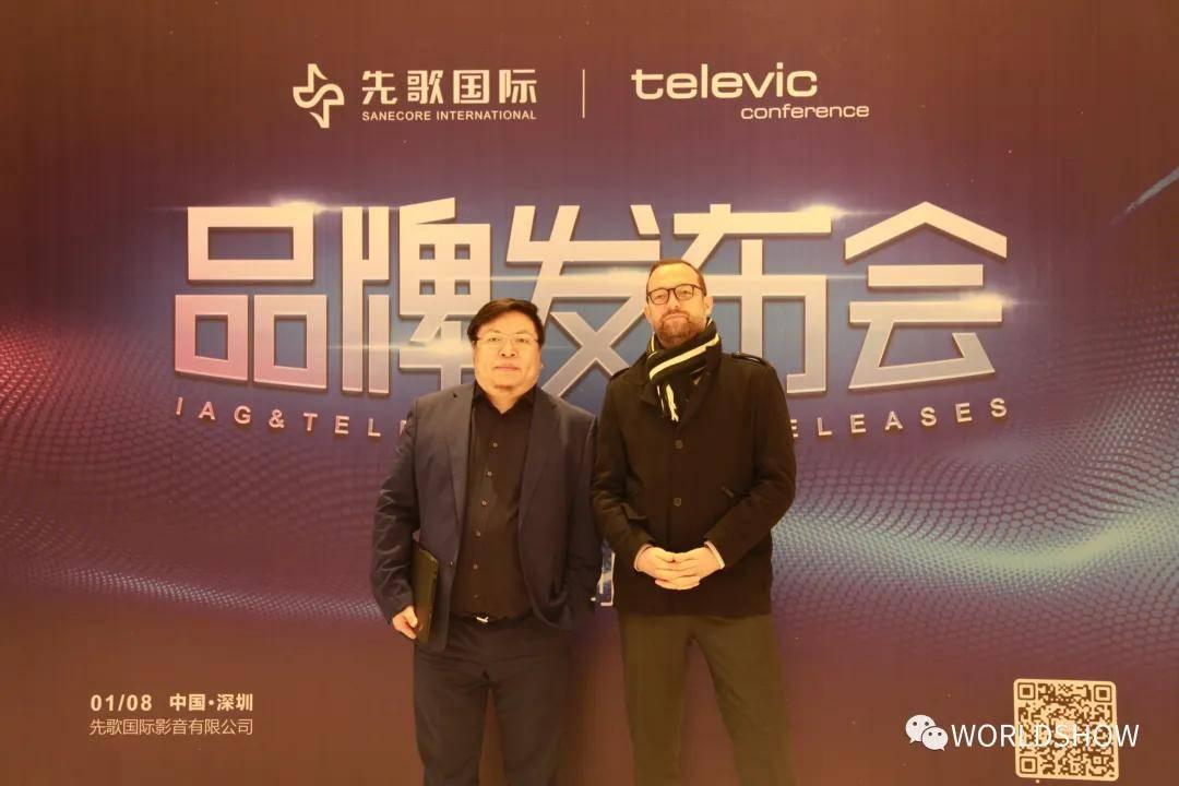 先歌董事长_先歌成为Televicconference中国独家总代理