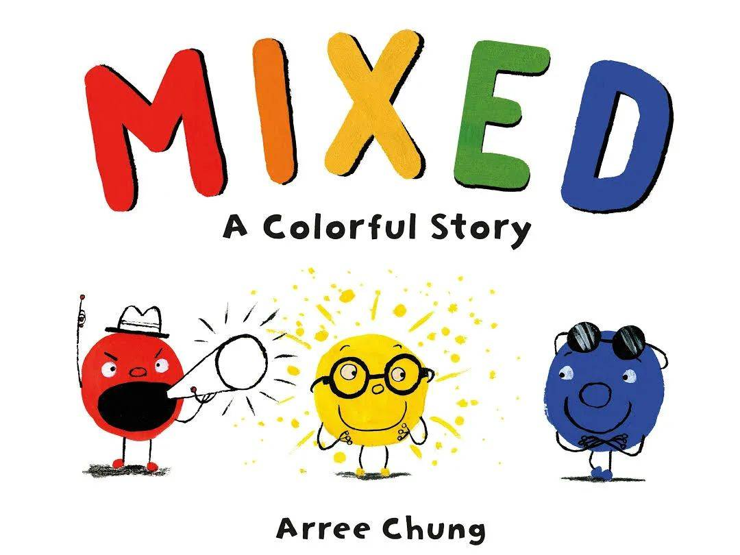 你是由哪几种颜色组成的?