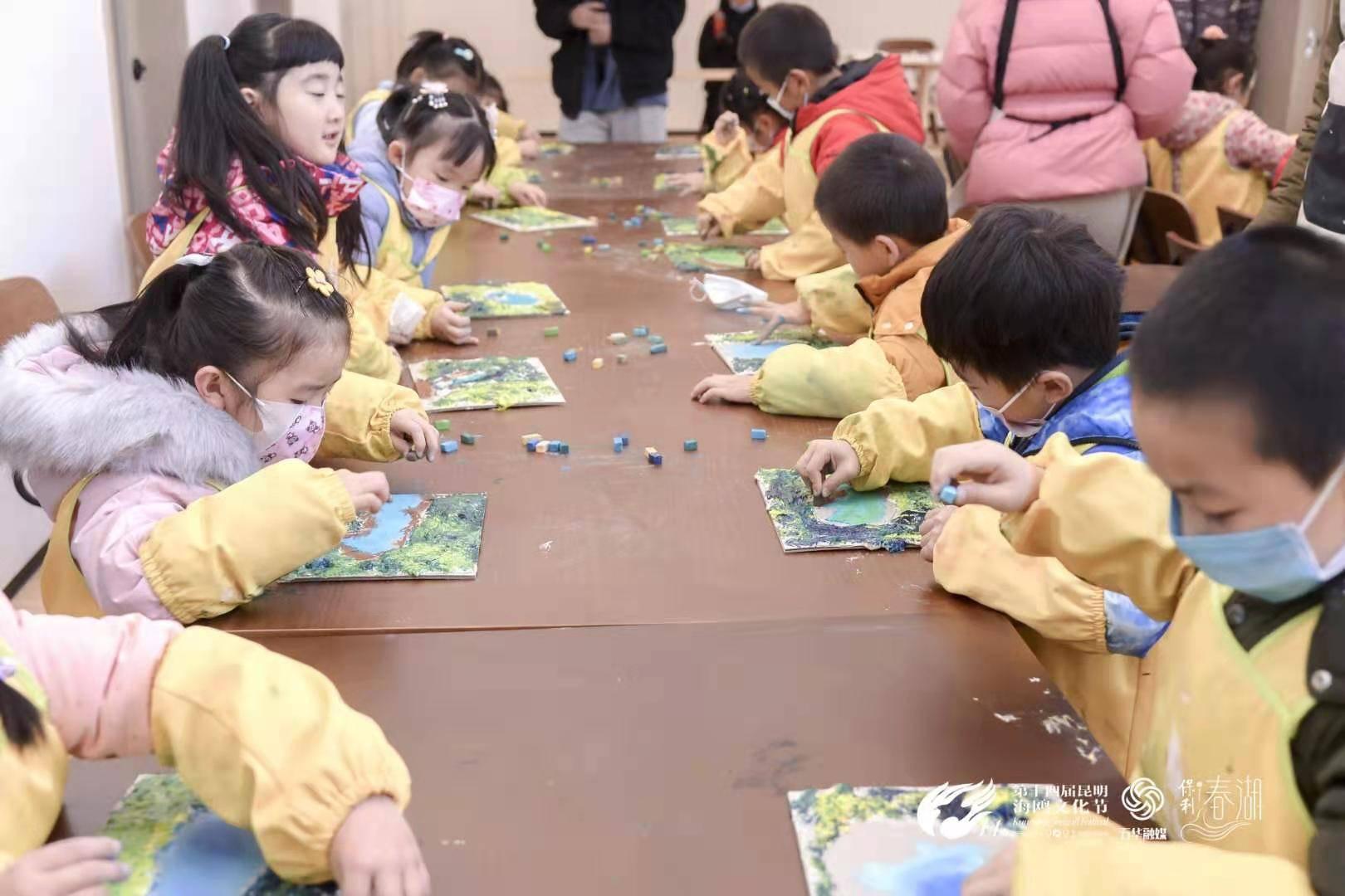 """海鸥文化节童趣探索在保利·春湖,每个孩子眼里都有""""云南的湖"""""""