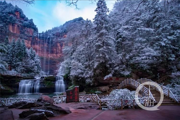 四面山下雪了!即日起景区向全国警察免费开放