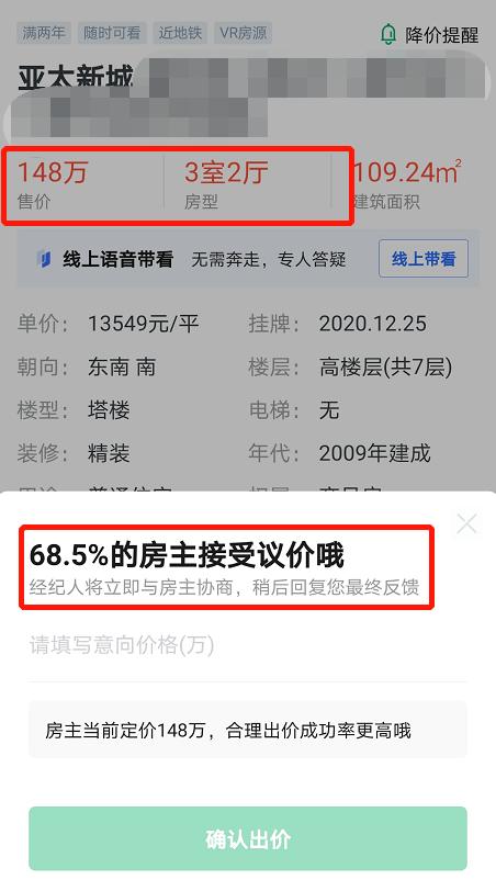 嘤嘤嘤!2020年,广州只有一个区,二手房降价