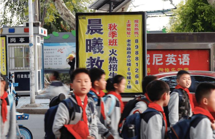 深圳中小学1月24日起放寒假,假期学校不得组织学生补课