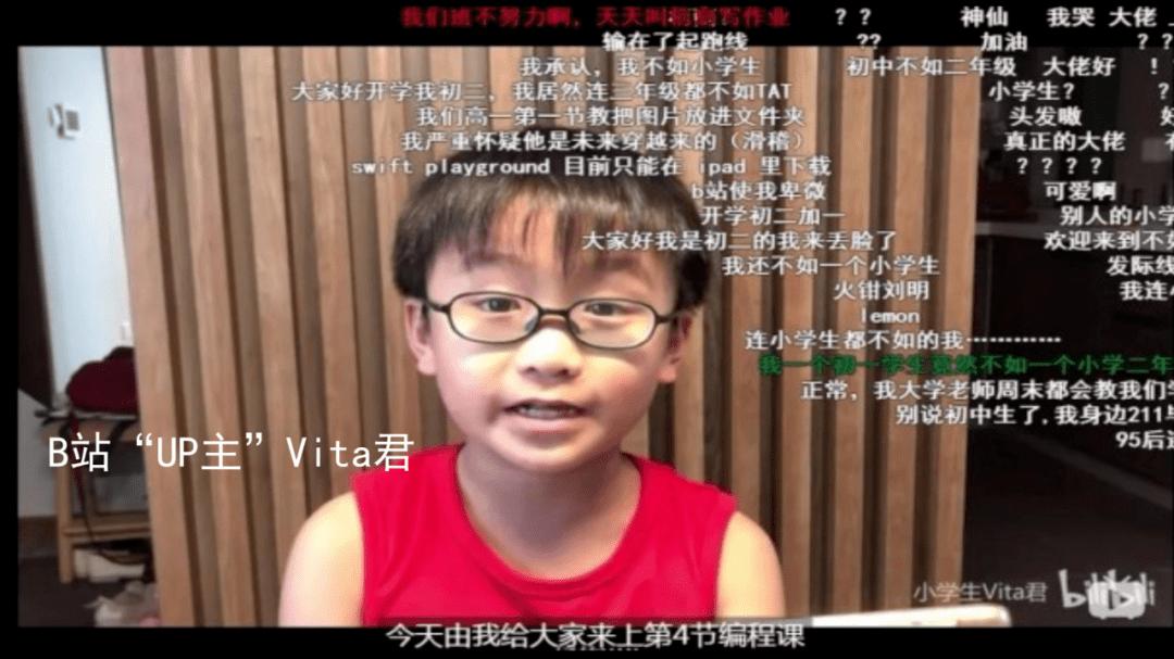 """倪闽景 :从一个""""人""""的信息化,看当今教育""""四大难题""""怎么破丨头条  第7张"""