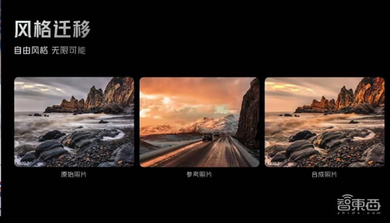 """游戏手机揭幕战!iQOO 7能否顶住""""火龙888""""?安兔兔1W分险胜小米"""