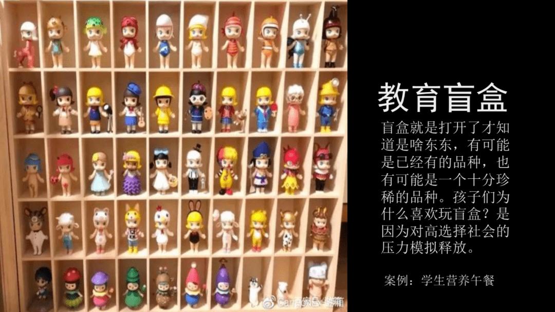 """倪闽景 :从一个""""人""""的信息化,看当今教育""""四大难题""""怎么破丨头条  第12张"""