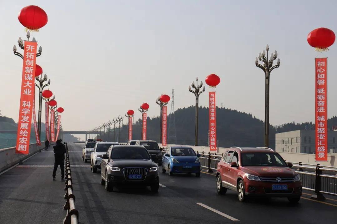 射洪市首座城市高架桥正式通车