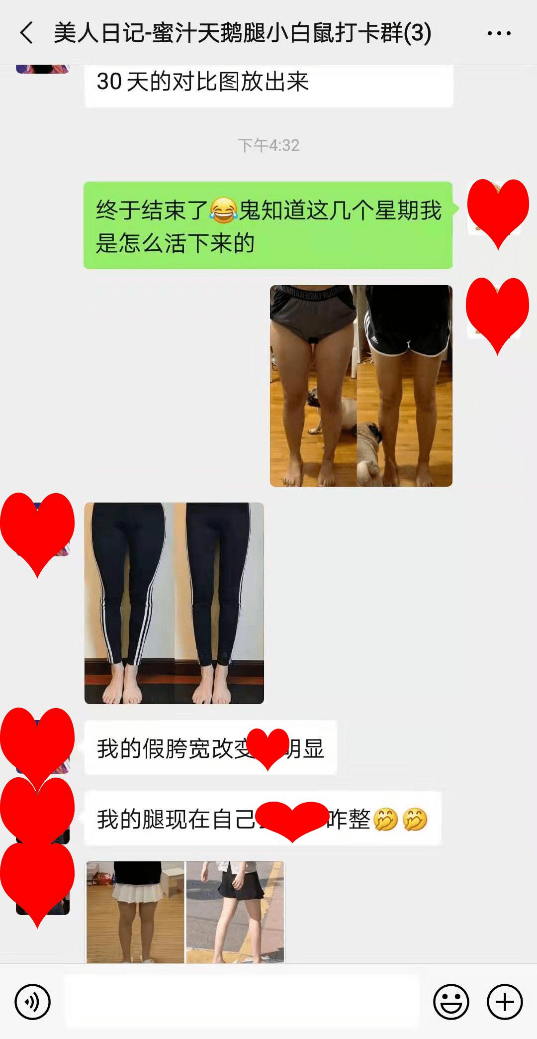 没有比这更有效的瘦腿方式了!