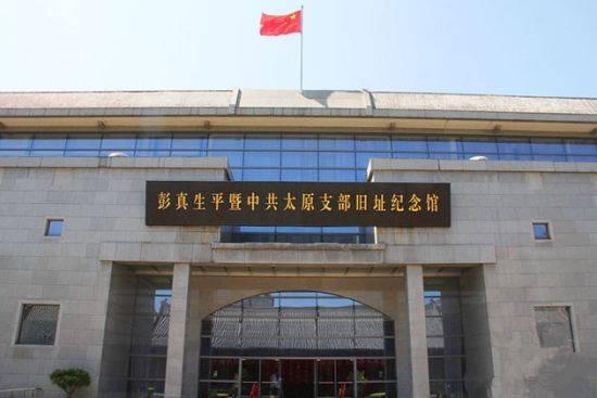 山西省公布首批革命文物名录:各级文物保护单位687处,珍贵文物4478件(套)