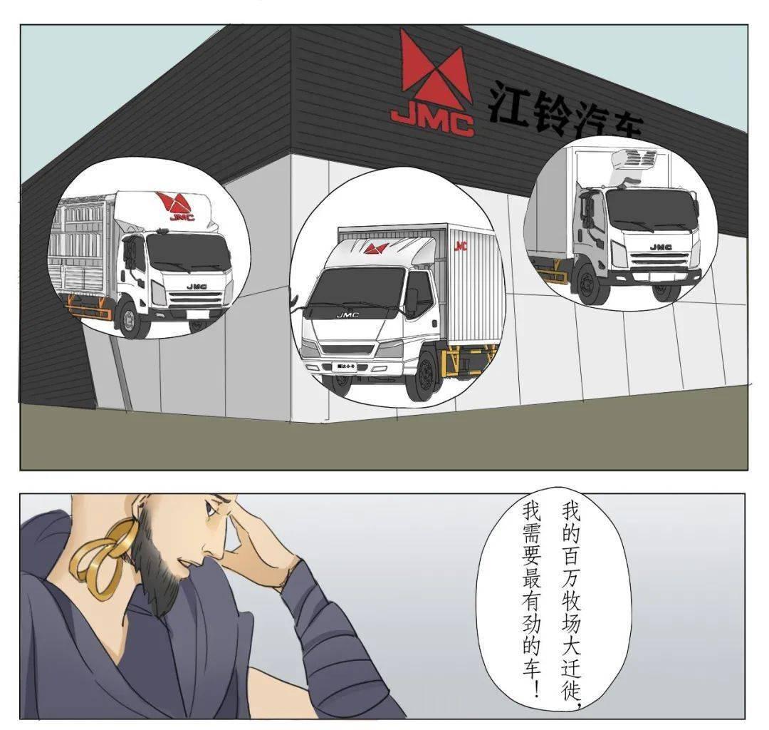 [柳州建中港江铃4S店]大货车|可以带力安装,江铃凯云强版实力超群