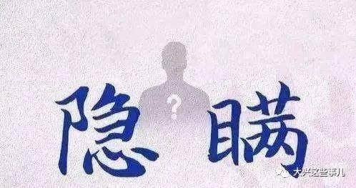 【每日疫情】北京一家7口感染 密切接触432人