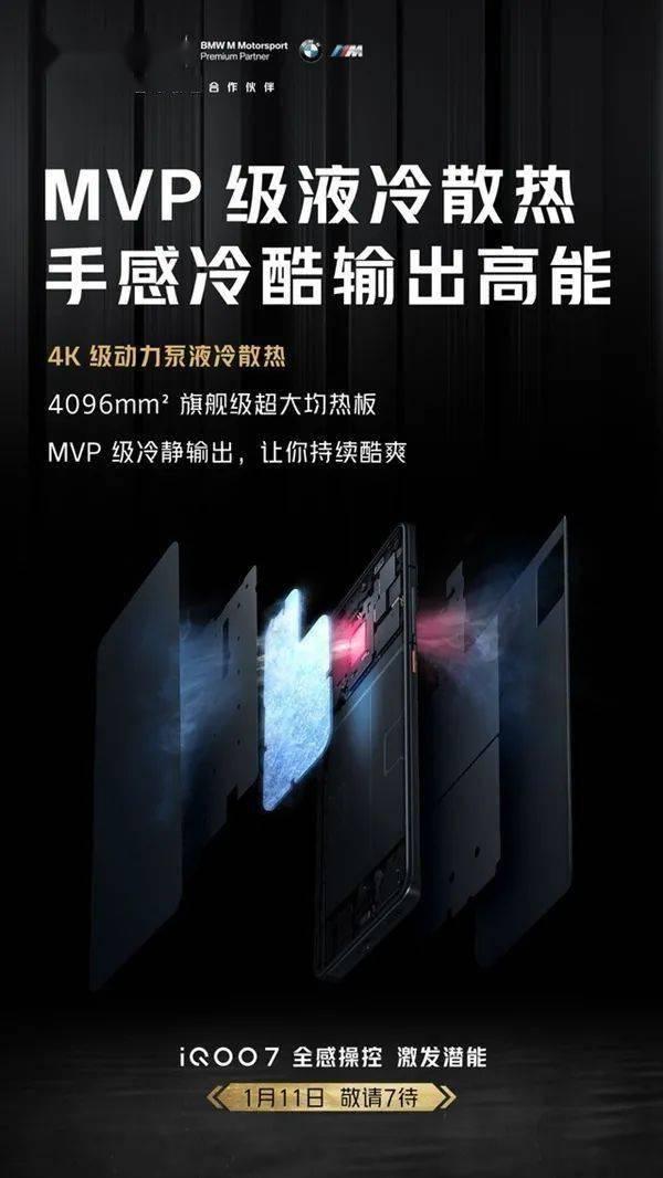 【新机新闻】华为P50系列曝光!配备三种不同形态屏幕。。。。。